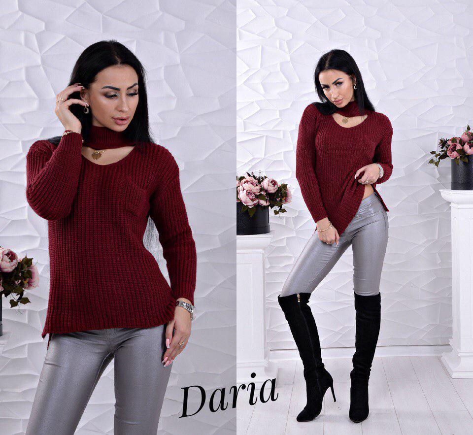 0664039e9cb3 Женский прямой свитер крупной вязки с вырезом-каплей 5504253