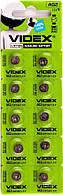 Батарейка VIDEX AG2 /LR726/G2/LR59/196/GP96A/396/SR726W 10/100шт, фото 1