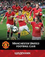 Дневник школьный Kite Manсhester United MU15-261K