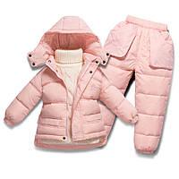 Детский зимний комбинезон-комплект-(лыжный костюм) для мальчиков-девочек на белом утином пуху. От 1 до 8 лет
