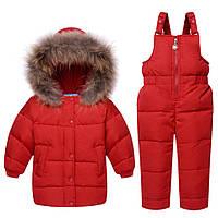 Детский зимний костюм для мальчиков/девочек на утином пуху.