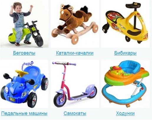 Цены на ДЕТСКИЙ ТРАНСПОРТ (велобеги, санки, тракторы ...