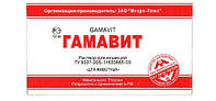 Инъекционный препарат для собак и кошек Гамавит 10мл