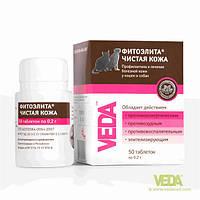 Препарат для профилактики и лечения болезней кожи для собак и кошек 50таб