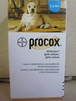 Суспензия оральная от гельминтов для собак Прококс 7,5мл