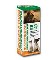 Гепатопротектор для профилактики и лечения заболеваний печени для собак и кошек 50таб