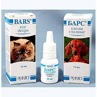 Капли глазные противовоспалительные Барс для собак и кошек 10мл (фурацилин, новокаин)