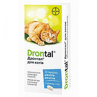 Таблетки от гельминтов для кошек Дронтал 24таб (пирантел, празиквантел)