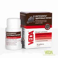 Препарат для лечения болезней почек и мочевыводящих путей для кошек и собак Здоровые почки 50таб