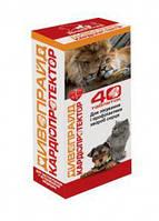 Препарат для применения в комплексной терапии заболеваний сердечно - сосудистой системы для собак и кошек