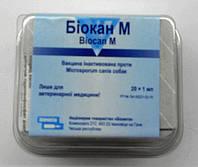 Вакцина против микроспории у собак Биокан М