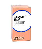 Препарат для лечения сердечно-сосудистой недостаточности для собак Ветмедин-50 1,25мг