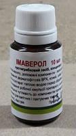 Препарат для для лечения дерматофитозов для собак Имаверол 10мл