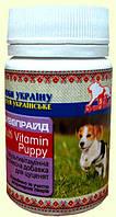 Мультивитамины для щенков 100таб