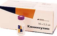 Лекарственное средство применяемый при инсулинозависимом сахарном диабете у собак и кошек Канинсулин 40 ЕД-мл