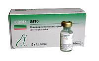 Вакцина инактивированная бивалентная против лептоспироза собак Нобивак L