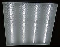 Светильник растровый  армстронг. 600*600 призм. рассеиватель LED 4*10