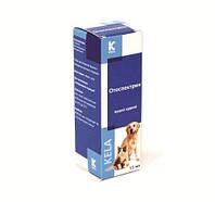 Вушні краплі від гострого і хронічного отиту для кішок і собак Отоспектрін 15 мл