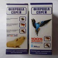 Спрей от блох и клещей для птиц и грызунов Фипронил 30мл