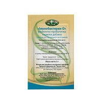 Ферментно-пробиотическая кормовая добавка для собак и кошек Иммунобактерин-Д 5гр, минимальный заказ 5 шт