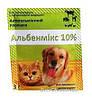 Антигельмінтивний препарат для собак і кішок Альбенмикс 50гр