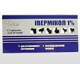 Препарат для лечения и профилактики паразитарных болезней для собак и кошек Ивермикол 1л