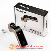 Модулятор bluetooth Car Kit MP3 player IANSSON G7