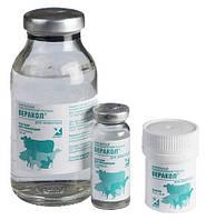 Препарат для лечения органов пищеварения для собак, кошек и грызунов Хелвет Веракол 10мл