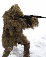Маскировочная куртка Ghille Parka Anti Fire, Desert