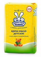 Ушастый нянь крем-мыло с алоэ вера и подорожником, 90 г, Невская Косметика