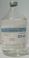 Новокаин раствор для собак 200мл