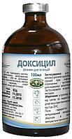 Антибактериальный инъекционный препарат для собак и кошек Доксицил 100мл 1мл*15-20кг