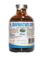 Раствор для инъекций для собак, грызунов и кошек Фарматил-200 50мл