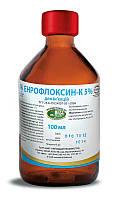 Антибактериальный препарат для собак Энрофлоксин-К 10мл, минимальный заказ 5 шт