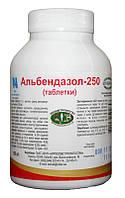 Препарат для профилактики и лечения собак при инвазионных заболеваниях Альбендазол-250 100