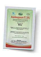 Препарат для профилактики и лечения собак при инвазионных заболеваниях Альбендазол-Л 15гр