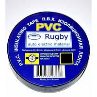 Изолента Rugby 20м. черная