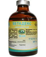 Противовоспалительный препарат для собак и кошек Ветадекс 50мл, минимальный заказ 3 шт