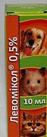 Капли глазные для собак, кошек и грызунов Левомиколь 10мл