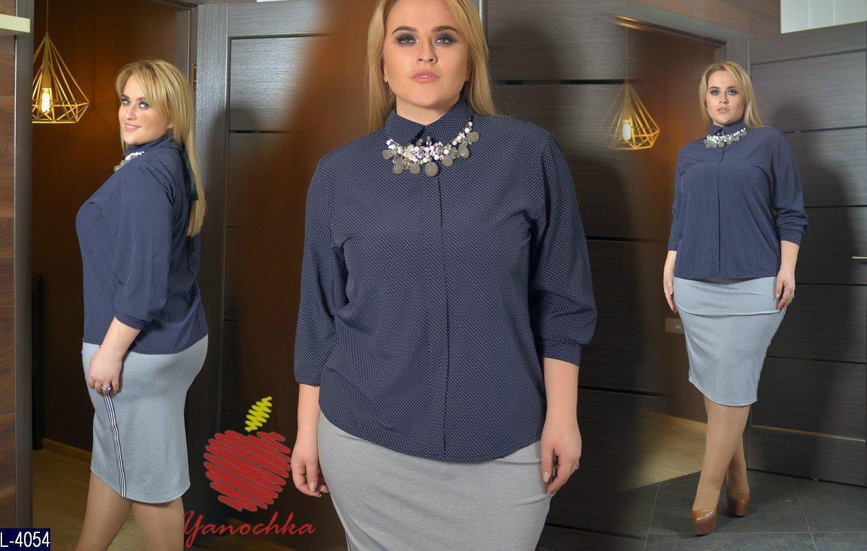 Женская рубашка в горошек Размер: 50-52,54-56
