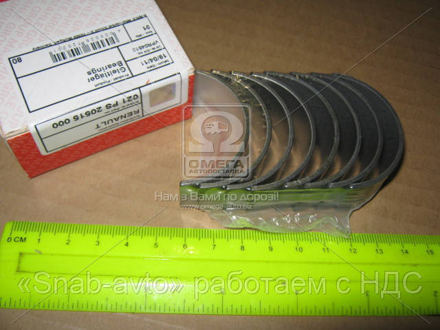 Вкладыши шатунные RENAULT PL STD K9K 1,5TD (производство Mahle) (арт. 021 PS 20515 000), ADHZX