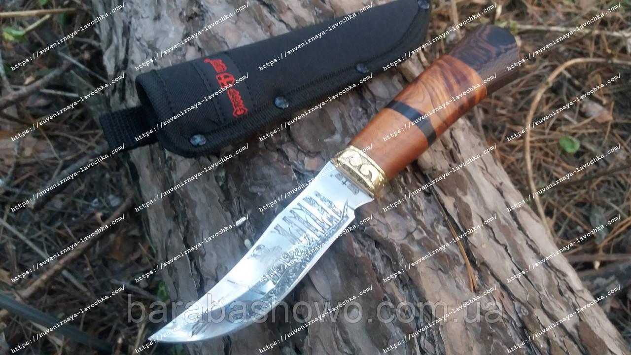 Нож охотничий 1020 Восход Оригинальный дизайн