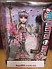 Кукла Monster High Travel Scaris Rochelle Goyle Doll Рошель Гойл Скариж