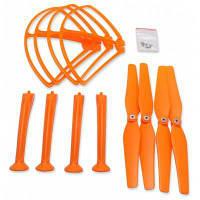 Набор шасси+Защита лопастей / комплект пропеллеров для квадрокоптера Syma X8C X8HC X8HW X8HG Оранжевый