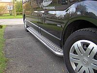 Боковые пороги Opel Vivaro площадка короткая база нержавейка D42