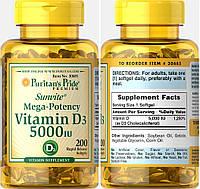 Puritan's Pride, Витамин Д3, 5000 МЕ, 200 капсул