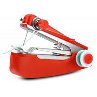 Компактная Ручная Швейная машина для обработки Одежда и Ткани Цветной