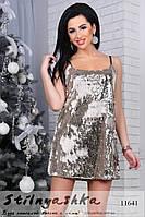 Платье-ночнушка Пайетка золото