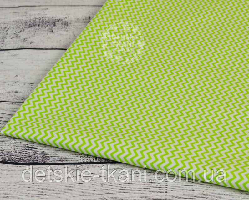Лоскут ткани №837а  с мини-зигзагом 7 мм салатового цвета
