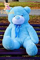 Большой плюшевый мишка, мягкая игрушка 120 см Голубой